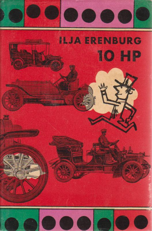 Erenburg Ilja - 10 HP