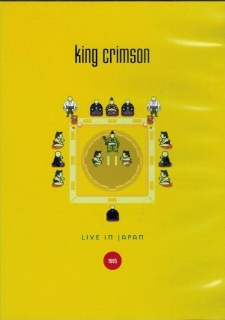 King Crimson - Live in Japan 1995 / DVD